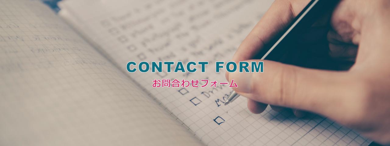 link-contactform-header
