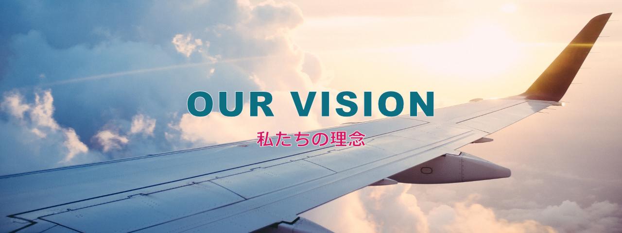 link-vision-header